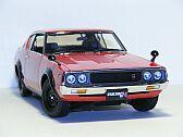Nissan Skyline 2000 GT-R (KPGC110, 1973), Kyosho